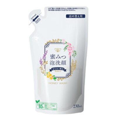 山田養蜂場蜜みつ泡洗顔 230mL詰替用