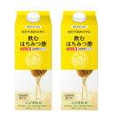 山田養蜂場飲むはちみつ酢りんご味500ml×2本