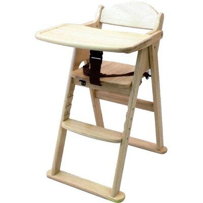 木製ハイチェア セナ ステップ切り替え ナチュラル(1コ入)