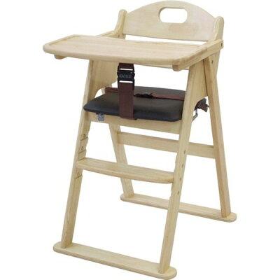 木製ワイドハイチェア ステップ切り替え ナチュラル(1台)