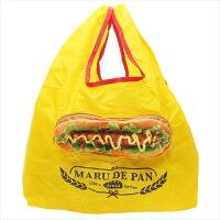 バッグ キャラクター ホットドッグ まるでパンみたいなポケッタブルトートバッグ