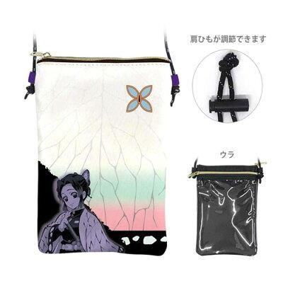 胡蝶しのぶ 縦型 ショルダーバッグ 鬼滅の刃 スマホポーチ 少年ジャンプ ケイカンパニー プレゼント