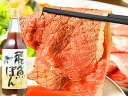 海士物産 飛魚ぽん 瓶 360ml