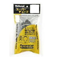 パナレーサー Panaracer 0TW728-32F-SP スーパーチューブ 605-00941 700×28-32FV