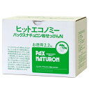 ヒットエコノミー パックスナチュロン粉石けんN 2.2kg PAX NATURON