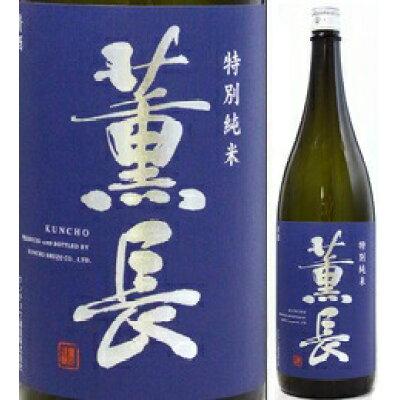 薫長 特別純米酒 1.8L