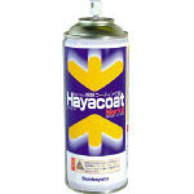 Sunhayato AY-302 防湿防錆用コーティング剤 ハヤコートMark2(クリアー)