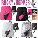 ロッキー&ホッパー Rocky&Hopper レディース リバーシブル 中綿 防寒 スカート RH6105WL PK フリー