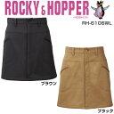 ロッキー&ホッパー ROCKY&HOPPER レディース ゴルフウェア ボンディングスカート RH-