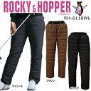 ロッキーアンドホッパー Rocky&Hopper レディース 中綿オーバーパンツ RH-6118WL ブラック