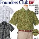 ファウンダースクラブ FoundersClub メンズ 半袖 ポロシャツ FC-4203S ホワイト
