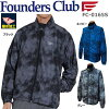 ファウンダース Founders Club タイダイプリント サマーブルゾン FC-0165S