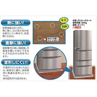 冷蔵庫キズ防止マット Lサイズ(1コ入)