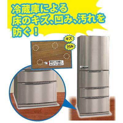 冷蔵庫キズ防止マット LLサイズ(1コ入)