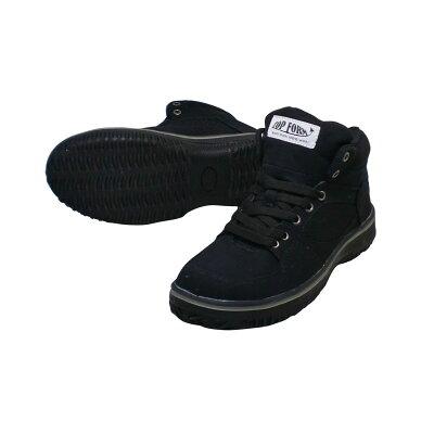 安全靴 スニーカー メガセーフティーMG-5590