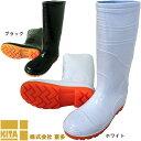 喜多 KITA 4931530554205 ブラック 30.0 安全ロング耐油長靴 KR7420