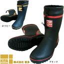 喜多 KITA 4931530560053 ブラック XL 紳士ショートブーツ KR960