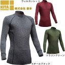 喜多 KITA 4931530662184 No6210 テクニックフィットシャツ ハイネック 着圧サポート ドラゴングリーン LL