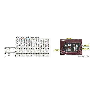 SUNPOt 開放式石油暖房機 KLR-1230N Q