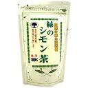 シモン芋茎・葉100% 緑のシモン茶 3g×20包