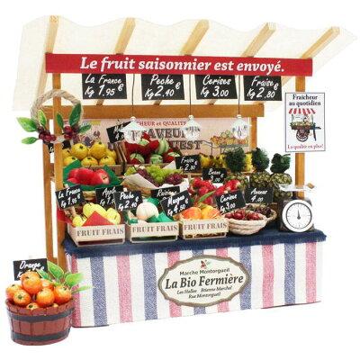 ビリーの手作りドールハウスキット パリのマルシェキット( パリの果物屋さん )