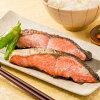 シミズ 紅鮭粕漬け 2P