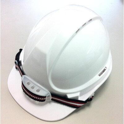 New Safety Helmetニューセーフティーヘルメットヘ