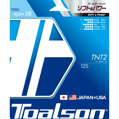 TOALSON トアルソン TNT2 125 7082510W