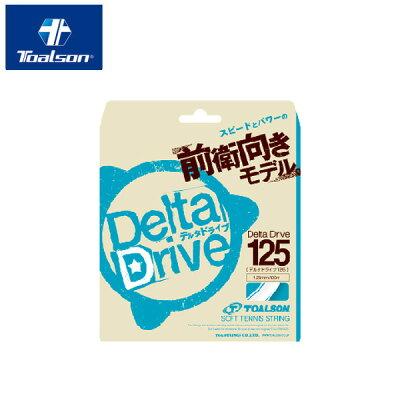 TOALSON トアルソン デルタドライブ 125 ブラック ソフトテニス用 6492510K