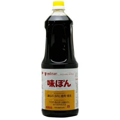 ミツカン 味ぽん プラボトル 1.8L