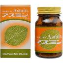柿茶本舗 柿の葉エキス アスミン 50カプセル