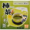 柿茶本舗 柿茶の粉茶 0.5g×30本