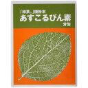柿茶微粉末 あすこるびん素分包 0.9g*30袋