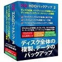 IRT 〔Win版〕 万全・HDDバックアップ 2 Windows 10対応版