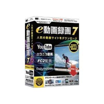 IRT/アイアールティ e動画録画7 IRT0395
