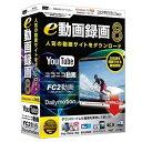 IRT アイアールティー e動画録画8 IRT0411 Windows用