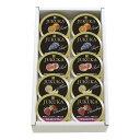 金沢兼六製菓 熟果ゼリーギフト 10個