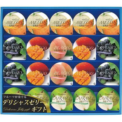 金澤兼六製菓 デリシャスゼリーギフト DLC-30 20個