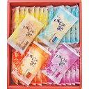 金沢兼六製菓 せんべいの館 SGA-20 30枚