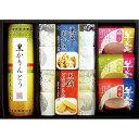 金澤兼六製菓 和菓子アソートいろどり KSY-25 特注 1箱