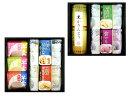 金澤兼六製菓 KSY-30 和菓子アソートいろどり 8包