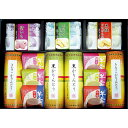 金澤兼六製菓 KSY-40 和菓子アソートいろどり 8包