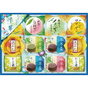 金澤兼六製菓 涼菓 RKA-20 12個