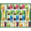 スイーツ お菓子 和風涼菓詰合せ EWR-30R
