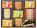 金澤兼六製菓 兼六の華 630g