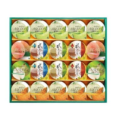 金澤兼六製菓 サマーギフトゼリー 20個
