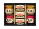 金澤兼六製菓 ニッスイ蟹缶&鮭瓶詰合せ RHN-50