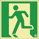 日本緑十字 緑十字 中輝度蓄光避難誘導ステッカー標識 非常口 150×150mm 消防認定品 068032