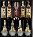賀茂鶴 ゴールド賀茂鶴 ワイングラスセット 1440ml