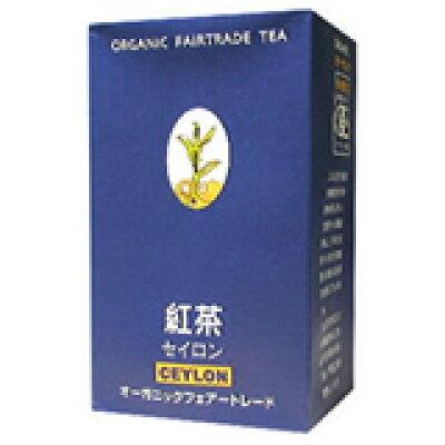NOVA オーガニックセイロン紅茶(100g)